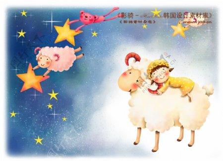 HanMaker韩国设计素材库背景卡通漫画快乐天真孩子儿童画画熊猫