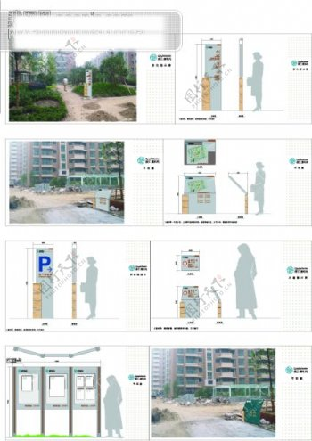 指示牌标牌标识广告设计矢量图矢量图其他矢量素材科室牌站牌路牌路标