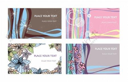 可爱植物花纹卡片矢量下载