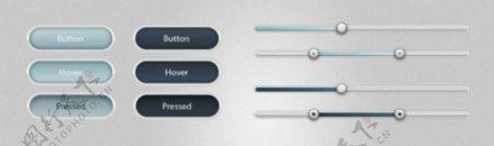 播放器设置UI界面素材