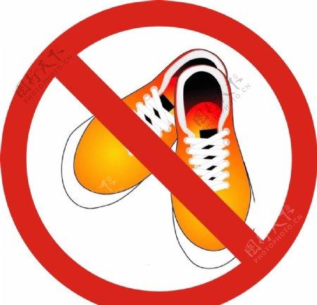 禁止穿鞋.cdr图片