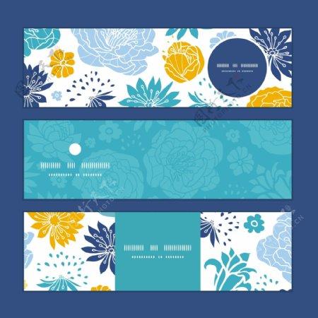 蓝色清新大花朵图片