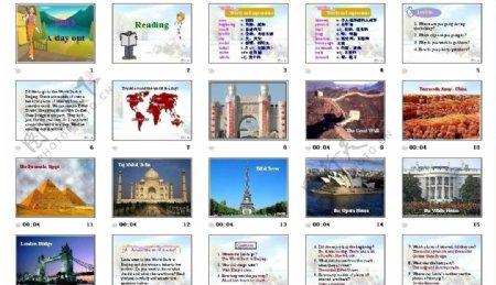 世界著名建筑PPT