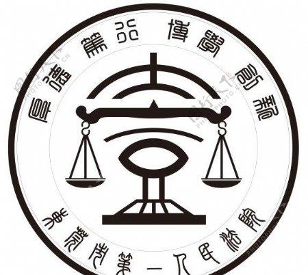 东莞市第一人民法院LOGO图片