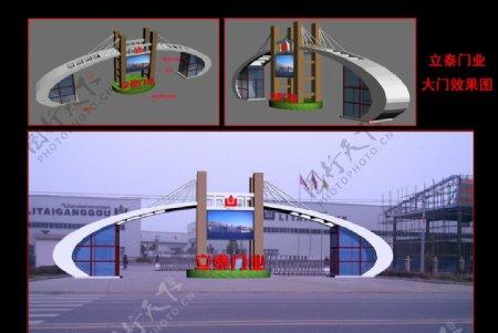 工厂大门设计图片