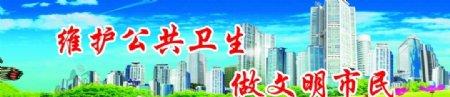 文明城市图片