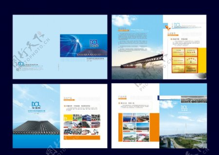 钢材贸易公司画册图片