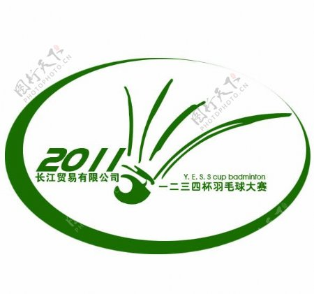 羽毛球LOGO徽章图片