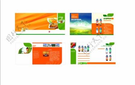 企业画册农业画册宣传画册图片
