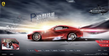 法拉利跑车赛车官方网站首页模块图片