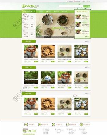 佛具用品网站首页PSD分层素材图片