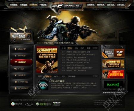 游戏主题宣传网站图片