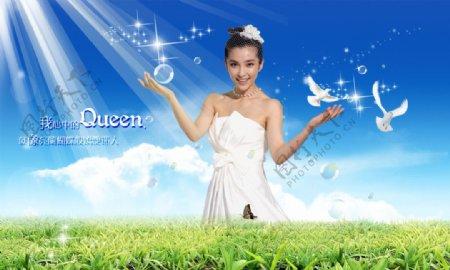 草地美女美女明星李冰冰图片