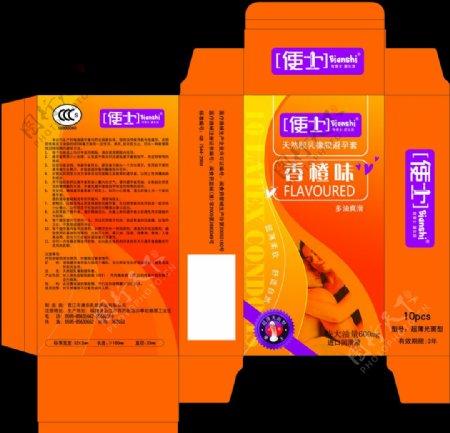 便士避孕套盒设计图片