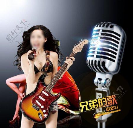 唱歌女孩的图片