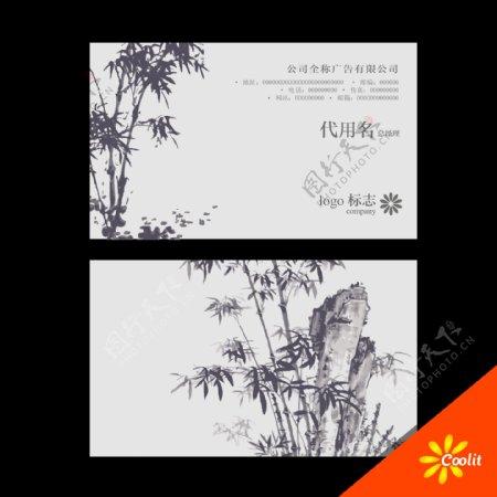 竹石名片图片