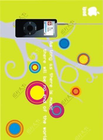 ipod平面广告图片
