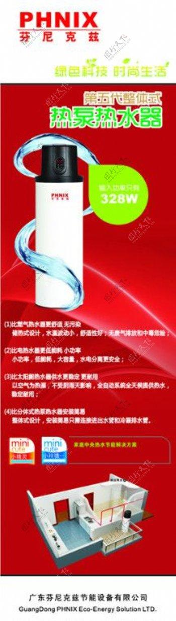 芬尼克兹热水器门柱柱子图片