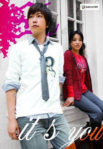高邦服饰LOGO俊男靓女校园情侣可爱美女人物图库摄影图库JPG50DPI图片