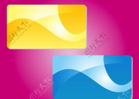 名片卡片模板