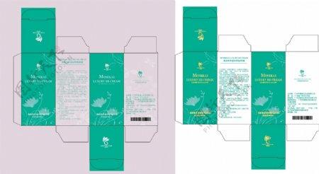 BB霜包装盒
