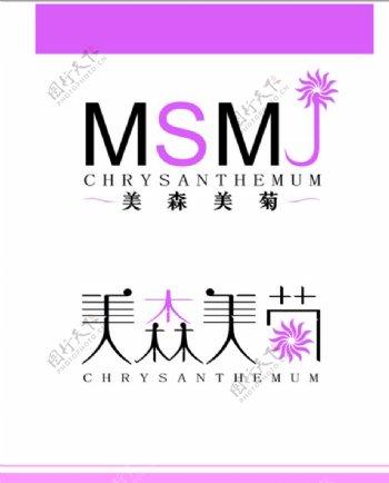 标志菊花标志