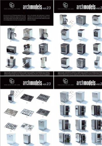 厨房卫生间电器模型