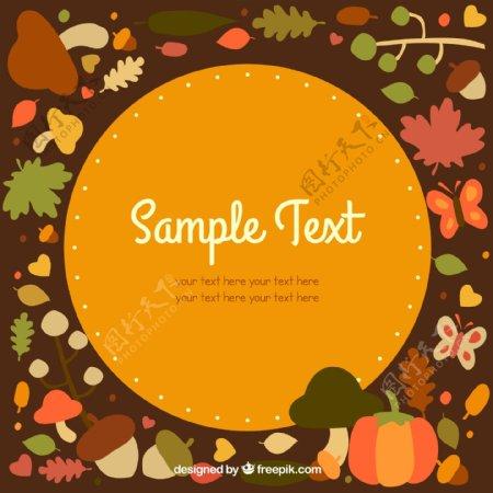 秋季元素装饰圆形标签背景矢量素材