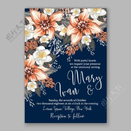 手绘花朵花卉婚礼请贴模板下载