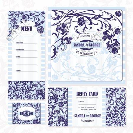蓝色植物花纹婚礼请贴
