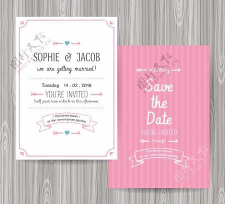 粉色边框婚礼请贴矢量素材