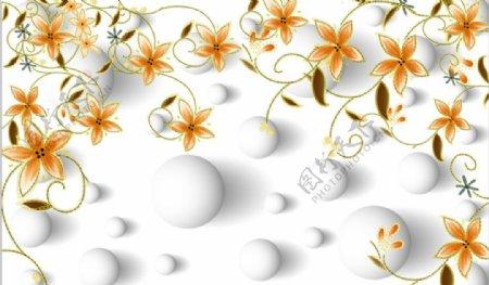 3D圈圈黄色花藤蔓背景墙