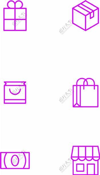 购物IOS7界面风格的蓝色线性图标素材