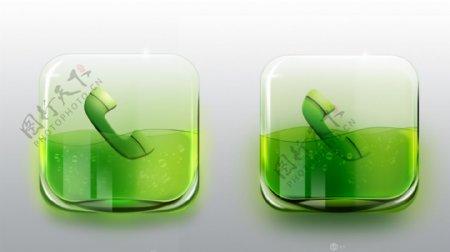 写实绿色电话ico