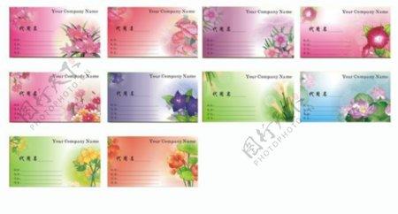 花朵名片设计模版设计矢量素材
