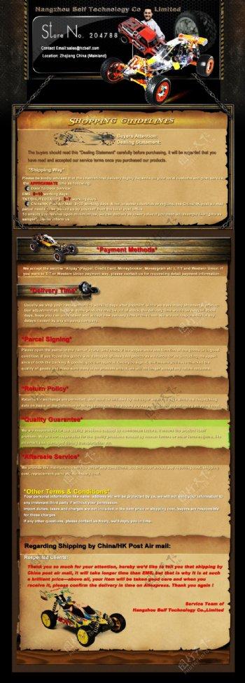 游戏页面网页