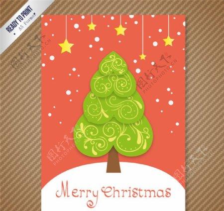 童趣圣诞树贺卡矢量素材