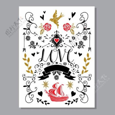 爱情涂鸦海报