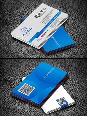 蓝色东晟密封企业名片设计模版矢量下载