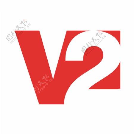 V2的音乐