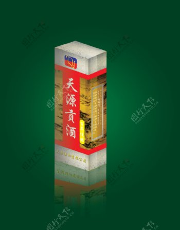 酒包装图片模板下载包装精品白酒包装广告设计模板包装设计源文件库300psd300dpi
