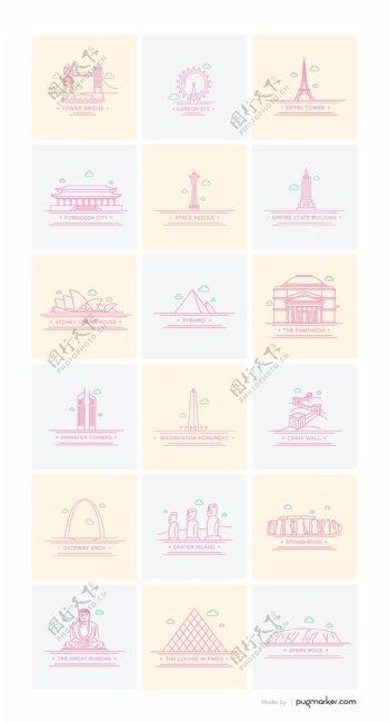 世界著名标志建筑线稿矢量版2