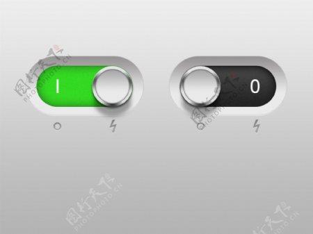 iphone5s图标图片