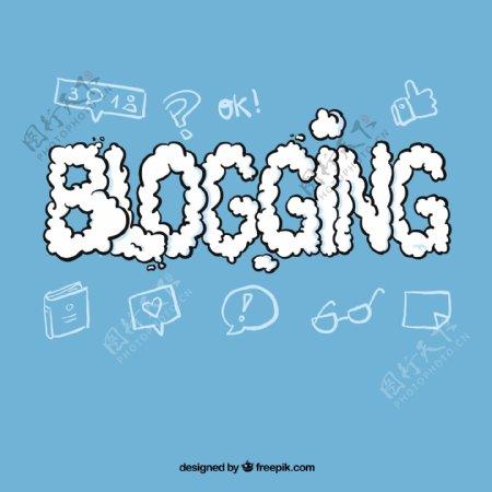 写博客的博客
