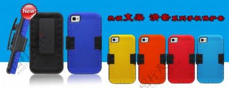 iphone5手机壳设计图片