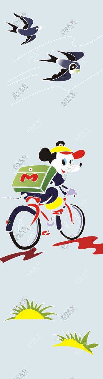 米老鼠骑车