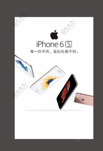 iphone6s苹果6S图片