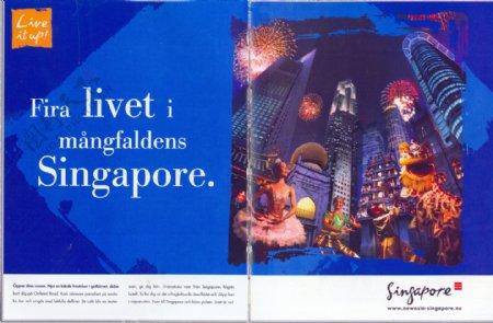 旅游酒店广告009