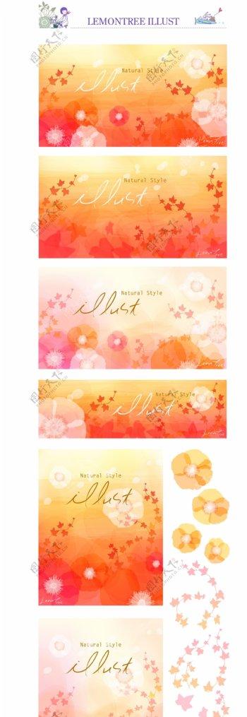 花纹与梦幻背景素材
