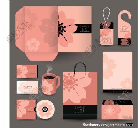 粉色樱花包装创意文化vi素材